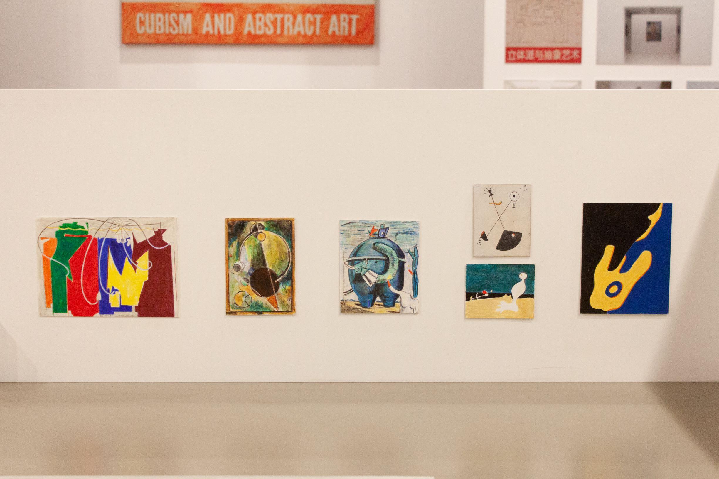 Muzeu i Artit Amerikan në Prishtinë